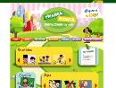 thumbs do site controladoria geral da união portal da criança