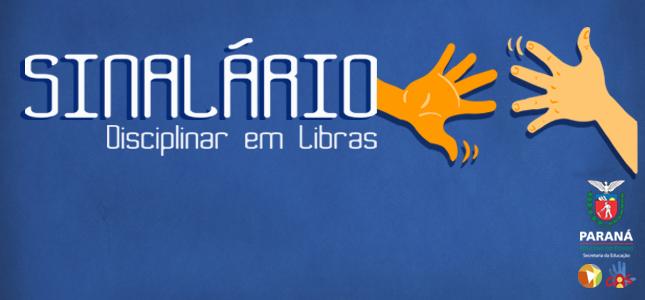 Baixe o aplicativo Sinalário Disciplinar de Libras