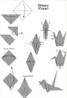 Transformar uma simples folha de papel numa flor, animal, balão ou qualquer outro objeto de forma tridimensional, é um momento mágico do origami, a milenar arte oriental da dobradura de papel. No origami é possível se acrescentar som, movimento e volume e, com isto sua beleza ganha valor sendo enfocada como utilitário: pássaros que batem asas, rãs que saltam, uma vaso de forma inusitada ou qualquer outro objeto. Hoje o origami tem sido muito utilizado no ensino básico da geometria. Esta arte também possibilita desenvolver a capacidade motora e criativa do indivíduo.