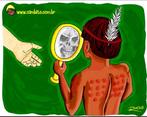 Charge de Otávio Rios sobre a colonização.